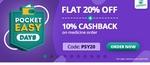 Pharmeasy 20% Discount + 10% Cashback Upto Rs.200 On Medicine Orders Of Min 1499