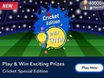 Flipkart daily trivia 13 April win 25-100 gems