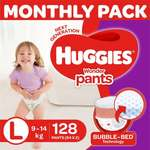Huggies up to 42 % off+ ₹250 off+ 10 %  off