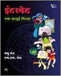 Upto 85% Off On Books Starts at Rs.28/-