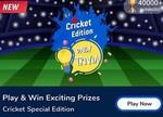 Flipkart Daily Trivia Quiz Answers Today 17 April Win gems