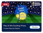 Flipkart Daily Trivia - Answers for 18th April 2021 - win gems