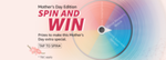 Amazon Mother's Day Edition SPIN AND WIN Prizes to make this Mother's Day extra special