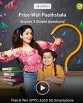 Prize wali paathshala E3 internet's favourite celebrity
