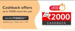 Airtel Payment Bank Offer : Get 500 Per Month Using Airtel Payment Bank | Get Upto 2000 Cashback Yearly