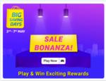 Big Saving Days Bonanza : Take a quiz-Win Extra ₹1000 off on AC