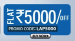 Snapdeal Biggest discount carnival on Laptop & Accessories