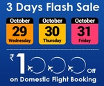 Rs. 1000 Off on Domestic Flights