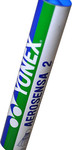 Yonex Aerosensa 2 Feather Shuttle - White(Pack of 12) @ 60% off @ 616/- by Ws Retail