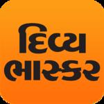 Download Divya Bhaskar App & Get Rs.50 Paytm Voucher