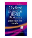 Oxford English-English-Hindi Dictionary Hardcover (English-Hindi) 2015@339 MRP 685 (51% off)
