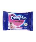 [67% Off] Mamy Poko Pants Baby Wipes - 20 Sheets Rs 16 @Snapdeal + Free Shipping