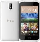 HTC Desire 326G DS 8GB  @ 5994
