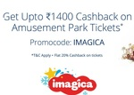 Flat 20% Cashback On Adlabs Imagica Theme Park/ Imagica Water Park Tickets @Paytm