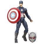 [Drop] Hasbro Brand:  Captain America Lead Hero Combatant Blue Action Figure in 700 (Mrp 3643) at AmazonIN