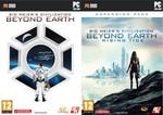 Flipkart: SID Meier's Civilization: Beyond Earth + Expansion Pack(for PC) @ Rs. 251 (74% OFF)