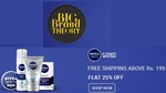 Flat 25% off on personal care range + Free shipping above Rs 199/- @ Snapdeal