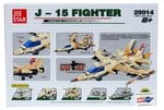 Planet of Toys J-15 Fighter Building Blocks (270 Pcs) Rs.599 at Amazon [ MRP. Rs.2249 ]