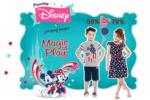 50%-70% Off  on Disney Kid's Clothing
