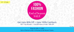 Fashion Sale - Get upto 80% Off + Upto 100% Cashback Valid till 14th July