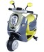 Toyhouse Rechargeable Battery Operated E Concept BMW Mini Scooter for boys and girls