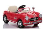 Brunte Classic Junior Ride-On Car