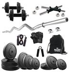 Headly 35 Kg Home Gym, 14 Inch Dumbbells, Curl Rod, Gym Backpack, Accessories