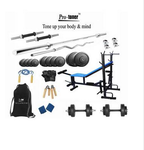 Protoner 70 kg with 8 in 1 Bench home gym package
