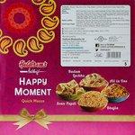 [Lightning Deal] Haldiram Prabhuji Happy Moment Quick Maza, 625g