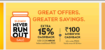 Grofers Never run Out Sale | 15% cashback upto 500 (19-21 Nov) discount offer