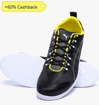 Flat 60% Cashback on Puma Footwear