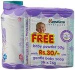 Himalaya Gentle Baby Soap, 3x75g + Baby Powder, 50g