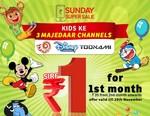 Airtel DTH Super Sunday sale : Chota Kids