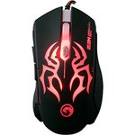 Marvo Scorpion Inforest M212 Gaming Mouse (Black)