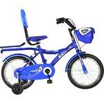 Hero Blaze 16T Hi Riser Kid's Bicycle (Blue/White)