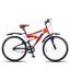 Hero Octane 26T Mercury Single Speed Adult Cycle - Red