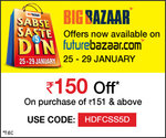 [Expired] Futurebazaar exclusive offer - Sabse Sasta 5 Din Offer - Rs. 150 Off on Rs. 151
