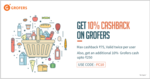Get 10% grofers cash and 10% freecharge cashback at Grofers
