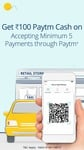 Paytm - FLAT Rs. 100 Paytm Cash On Accepting 5 Payments Through Paytm From Customers