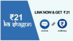 Link JioChat and JioMoney Get Rs 21 in JioMoney Account