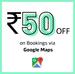 Get 50% OFF on Meru Bookings via Google Maps (Max Rs 50)