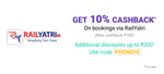 Get 20% Off on Food orders in Train & 20% Off on Bus Bookings + 10% Cashback on payments via PhonePe on Rail Yatri Web/App