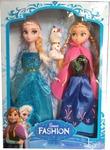 China Sweet Fashion Frozen Princess 28cm  (Multicolor) - Flipkart.com