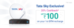 Tata Sky DTH Recharge 20% cashback - PhonePe (1st Recharge)
