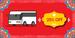 Railyatri Travel Sale | 22ndSept - 3rd Oct