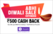 Flat 25% Upto Rs.400 cash back from abhibus+Flat 100 cashback from phonepe | 19-22 Oct