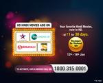 Videocon: d2h Khushiyon Ka Weekend Offer   Hindi HD Hindi Movies   Re. 1 for 30 days   12-14 Jan