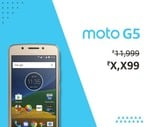 Moto Fest – Additional Rs 2000 off on Exchange (13th to 15th Feb)