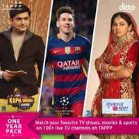Get Zee5 Subscription at Rs  170 only (actual price - Rs 999)