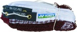 Flipkart : Yonex BN 152C PRO Badminton Net  (Multicolor) for 839